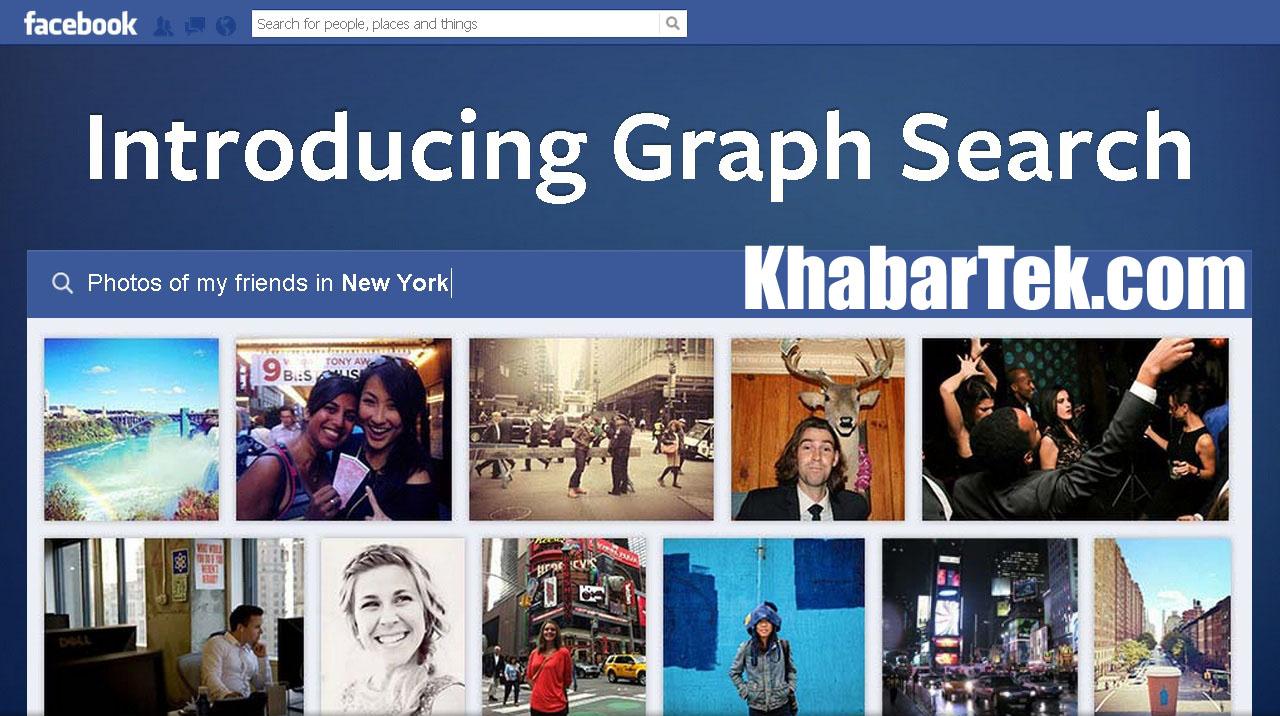 محرك البحث غراف سيرش من فيسبوك