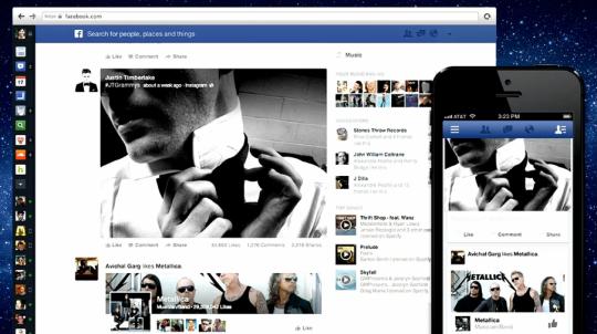 التصميم الجديد لفيسبوك
