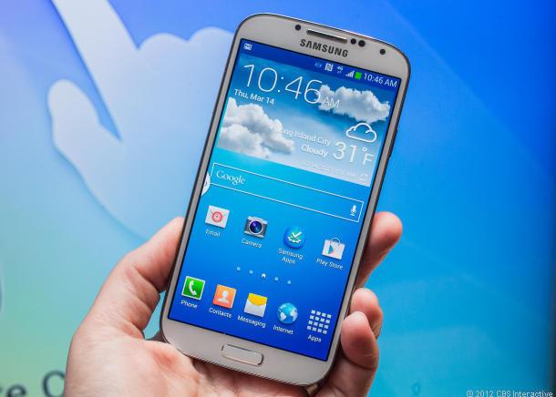 هاتف غالاكسي إس 4