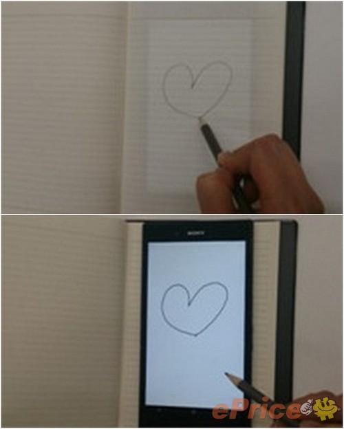 يمكن الرسم على شاشة الهاتف بقلم الرصاص العادي