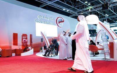 حكومة دبي تحول الإجراءات الحكومية إلى تطبيقات ذكية في جيتكس
