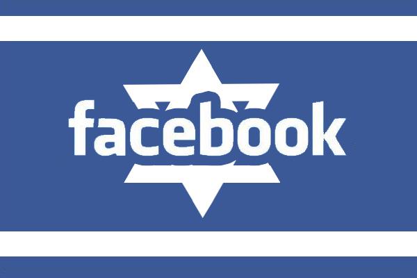 فيسبوك تشتري أونافو الإسرائيلية