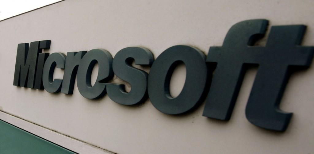 مايكروسوفت تشفر بياناتها لمنع تجسس وكالة الأمن القومي الأمريكية
