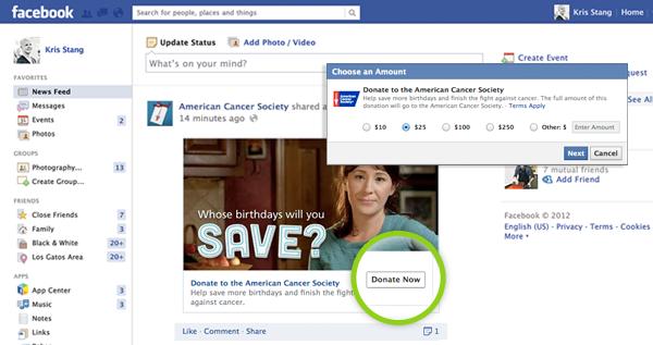 """فيسبوك يضيف زر """"تبرع الآن"""""""