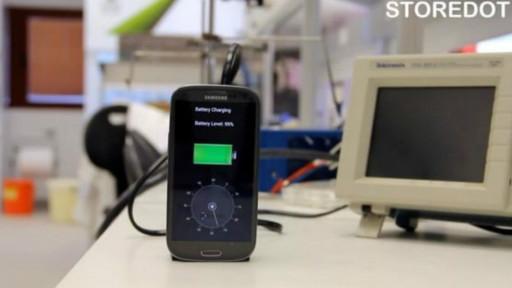 بطارية جديدة تشحن الهواتف في أقل من 30 ثانية