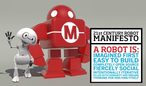اصنع روبوتك بنفسك مع إنتل