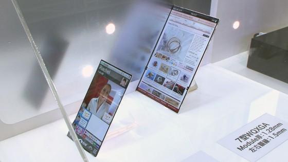 Japan Display تدرس بناء مصنع لتوريد الشاشات لآيفون