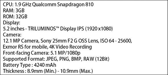 تسريبات حول هاتف ذكي جديد من سوني يحمل اسم Xperia P2.