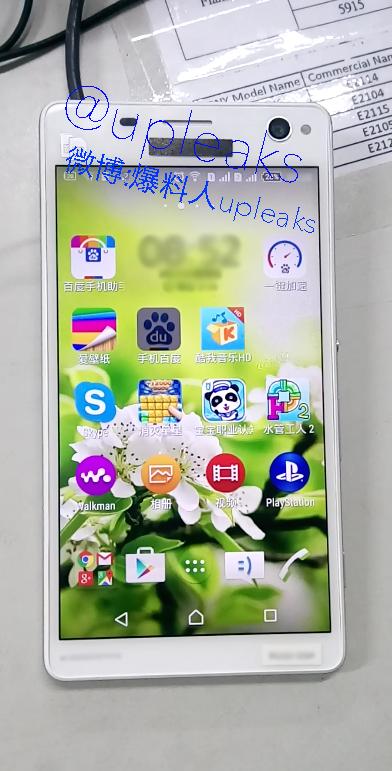 تسريبات هاتف Xperia C4 سيحمل كاميرا أمامية بدقة 13 ميجا بكسل