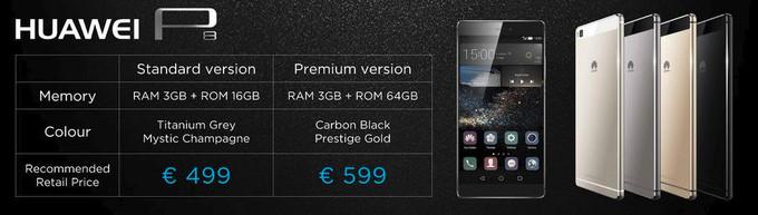 هواوي تكشف رسميا عن هاتف Huawei P8 الرائد .