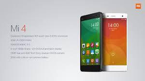 Xiaomi تكشف عن هاتف Xiaomi Mi 4i الذكي بسعر 205 دولار