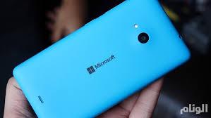 مايكروسوفت تعتزم الكشف عن هاتفين جديدين يعملان على ويندوز 10