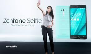 أسوس تطلق هاتف Zenfone Selfie لعشاق التصوير السيلفي