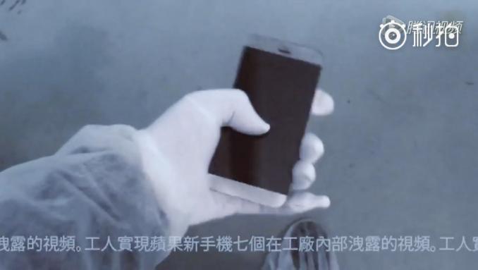تسريب فيديو جديد لـ آيفون 7