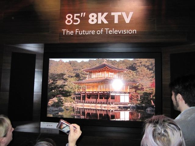 تلفزيون ثلاثي الأبعاد بدون نظارات من شارب