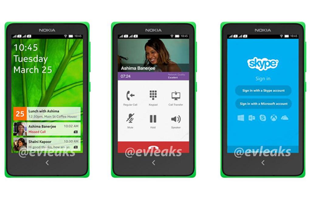 توقعات بإطلاق هاتف نوكيا بنظام أندرويد في فبراير