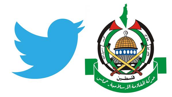تويتر تغلق حساب لكتائب القسام التابعة لحماس الفلسطينية