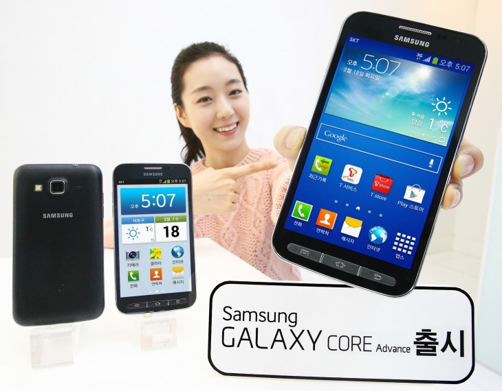 سامسونج تخفض سعر Galaxy Core Advance