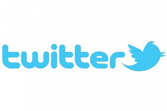 تويتر تدفع 36 مليون دولار لتسوية نزاع قضائي مع IBM