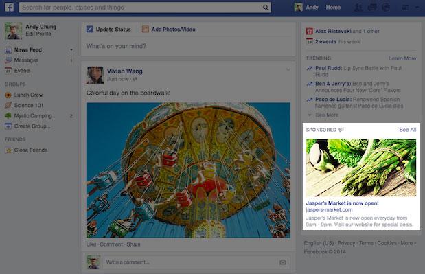 فيسبوك يقرر تقليل الإعلانات الجانبية وتكبير أحجامها