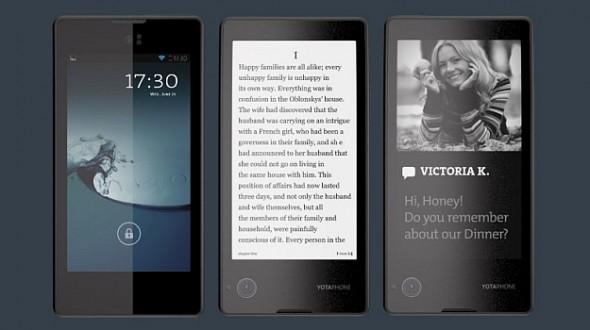 الإمارات تشهد إطلاق YotaPhone أول هاتف ذكي بشاشتين في العالم
