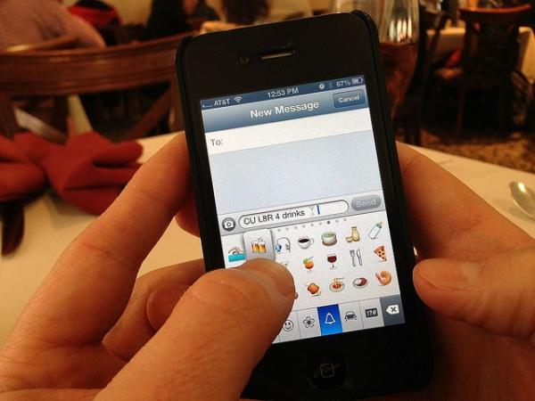 برازيلي يحقق لقب الأسرع في كتابة الرسائل النصية عبر الهاتف