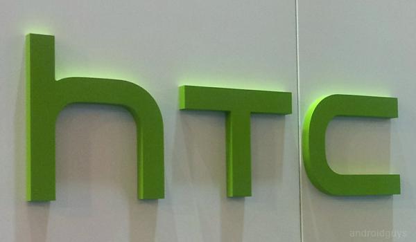 تسريب صورة للهاتف الذكي HTC One mini 2