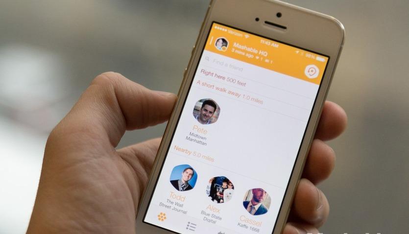 فورسكوير تطلق تطبيق مشاركة الأماكن Swarm