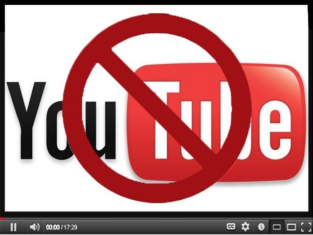 هيئة تنظيم الاتصالات في الإمارات تنفي حجب يوتيوب