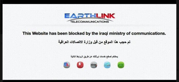 العراق يحجب تويتر وفيسبوك ويوتيوب