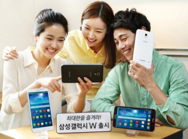 سامسونج تكشف عن هاتف ذكي بشاشة 7 بوصات