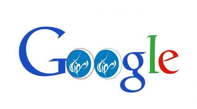 غوغل تطلق خدمات رمضانية لمستخدميها