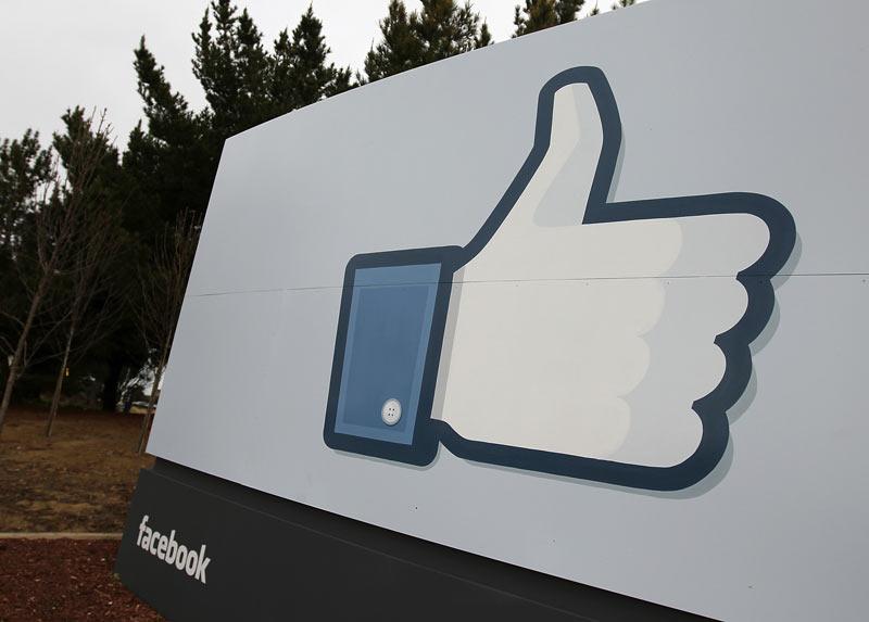 فيسبوك يعتذر رسميا لمستخدميه