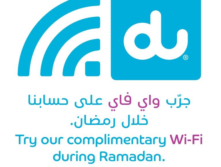دو تقدم لركاب مترو دبي اتصال واي فاي مجانا طوال شهر رمضان