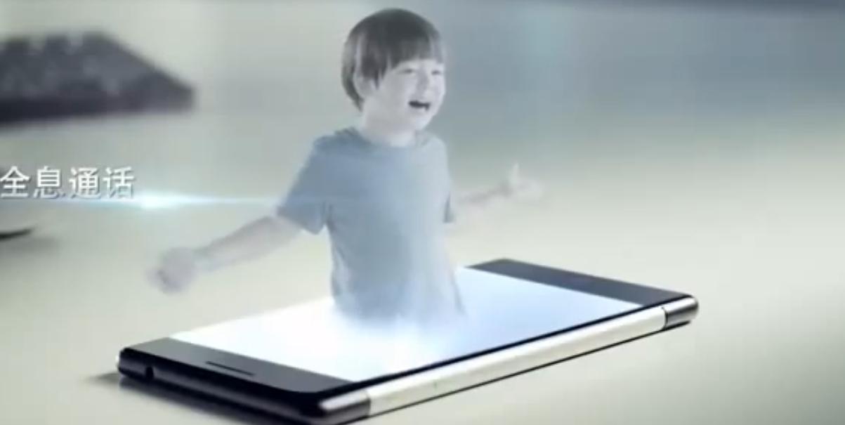 بالفيديو.. Takee1 أول هاتف هولوجرامي في العالم