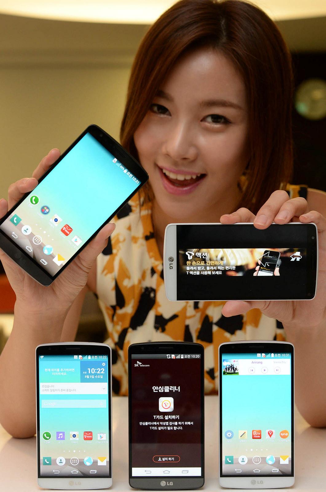 إل جي تكشف عن نسخة جديدة من الهاتف الذكي G3