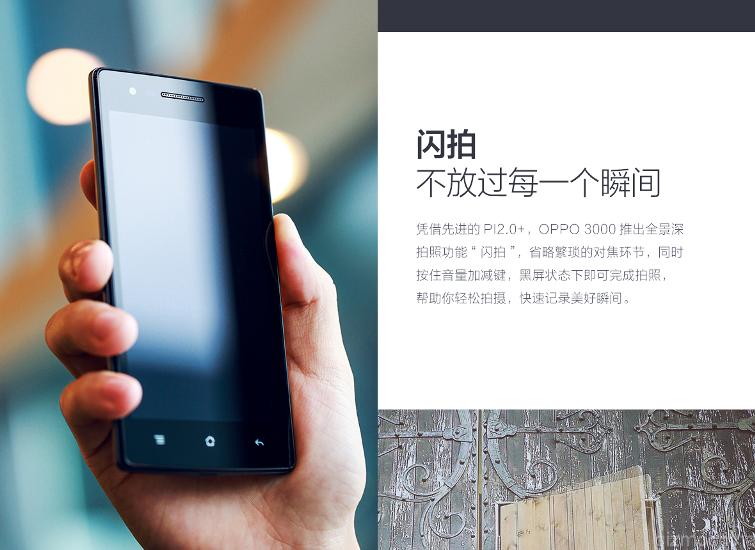 أوبو الصينية تعلن عن هاتف جديد متوسط الإمكانيات.. تعرف على مواصفاته