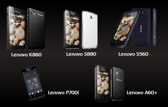 لينوفو قد تعلن 5 هواتف ذكية جديدة خلال MWC