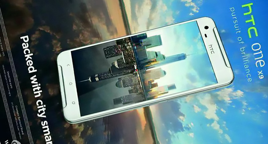 HTC تزيح الستار عن هاتف One X9