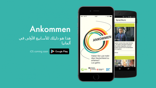 الحكومة الألمانية تطلق تطبيق Ankommen لمساعدة اللاجئين على التعايش في المجتمع الألماني