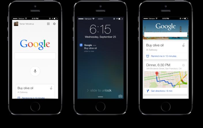 جوجل دفعت مليار دولار لأبل للإبقاء على محرك بحثها داخل IOS