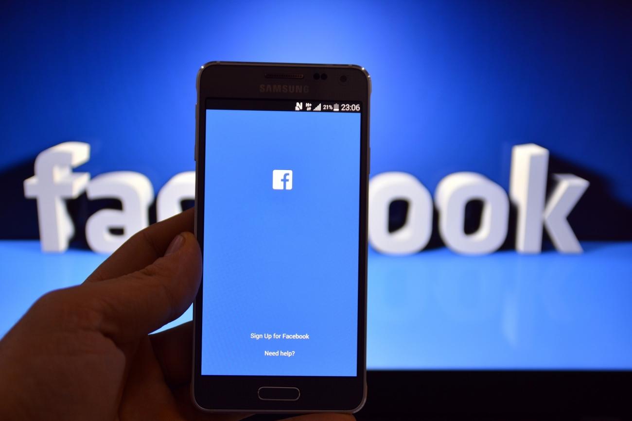تحديث جديد للماسنجر.. فيسبوك تدمج Rooms مع الماسنجر