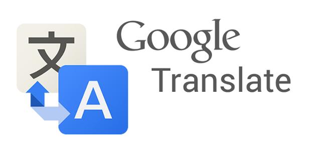 جوجل تدعم الذكاء الاصطناعي في خدمة الترجمة