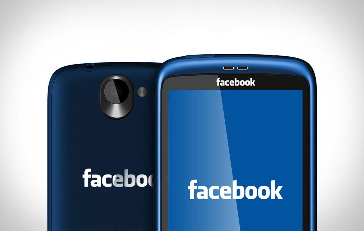 خلل في فيسبوك يؤدي إلى إعادة نشر الصور القديمة بدون موافقة المستخدم