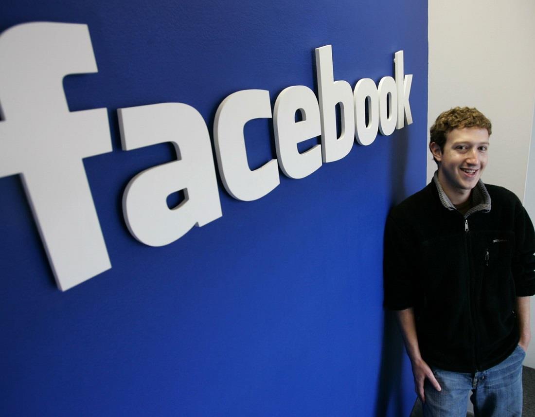 فيسبوك تتصدر قائمة أفضل 50 شركة للعمل في 2017