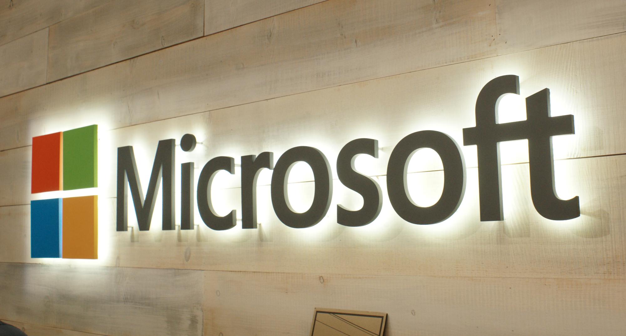 مايكروسوفت تدفع آتيس الشرق الأوسط في عملية تحولها الرقمي