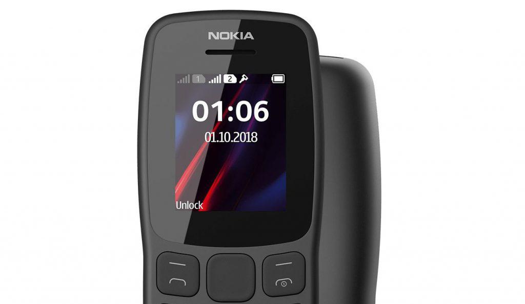 هاتف من نوكيا سعره 80 درهم إماراتي!