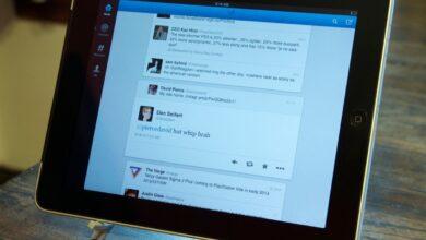 حذف متابعين تويتر دون حظر
