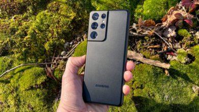 سامسونج تخفض سعر هاتف جلاكسي S21 ألترا لأقل سعر يمكن أن تراه