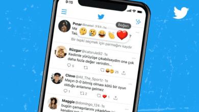 تويتر تختبر الرموز التعبيرية للتغريدات في تركيا